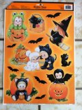 茅ヶ崎 Halloween, Window Cling