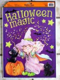 Halloween, Window Cling, Purple