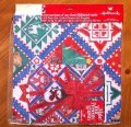Hallmark Christmas WrappingPaper Christmas Quilt, 1996