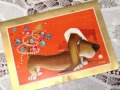 Vintage Christmas Card LazyDog / used