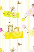 Wrapping Paper, For You! Cats