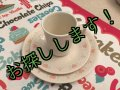 コレール(コーニング社)フォーエバー・ユアズ (1988-1994)3ピースセット 特価!