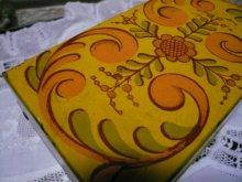 他の写真2: sold エイボン レシピボックス  黄色と花