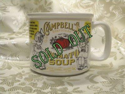 画像1: sold キャンベル トマトスープ・マグ 1999年 (ウエストウッド社)