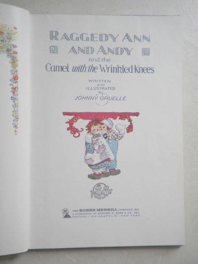 画像2: 洋書 ラガディ・アン&アンディ 1960年 「しわしわお膝のラクダ」 ハードカバー