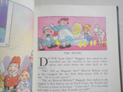 画像3: 洋書 マルセラとラガディ・アン&アンディ 1956年 ハードカバー
