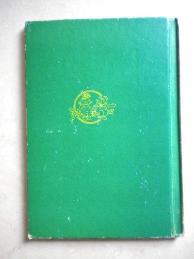 画像5: 洋書 ラガディ・アン&アンディ 1960年 「しわしわお膝のラクダ」 ハードカバー