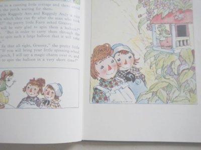 画像4: 洋書 ラガディ・アン&アンディ 1960年 「しわしわお膝のラクダ」 ハードカバー