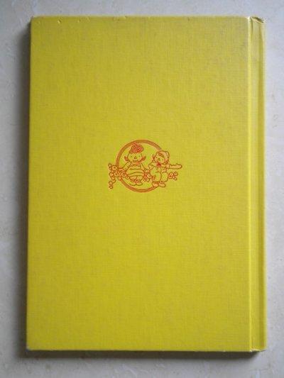 画像4: 洋書 ラガディ・アンディ物語 1960年 ハードカバー
