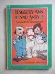 画像1: 洋書 ラガディ・アン&アンディ 1960年 「しわしわお膝のラクダ」 ハードカバー (1)