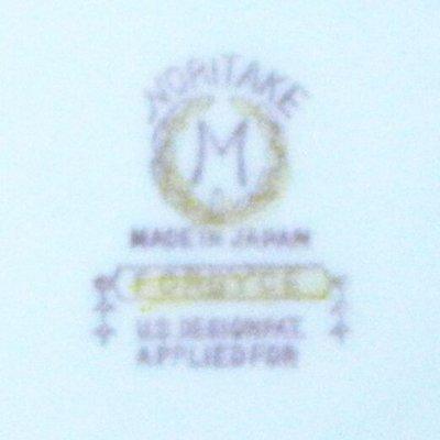 画像2: 里帰りオールドノリタケ 1921年製造終了ライン「フォーダイス」フルーツボウル(デザートボウル / ソースボウル)