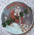 sold Norman Rockwell, Christmas Plate, 1986 Deer Santy Claus