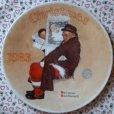 画像1: sold Norman Rockwell, Christmas Plate, 1983 Santa in the Subway (1)
