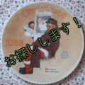 sold Norman Rockwell, Christmas Plate, 1983 Santa in the Subway