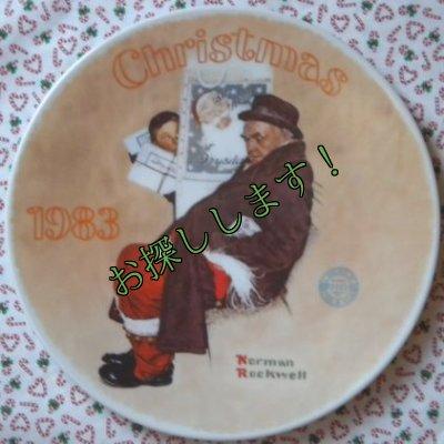 画像1: sold Norman Rockwell, Christmas Plate, 1983 Santa in the Subway