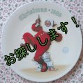 sold Norman Rockwell, Christmas Plate, 1989 Jolly Old St. Nick