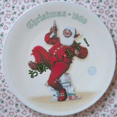 画像1: sold Norman Rockwell, Christmas Plate, 1989 Jolly Old St. Nick