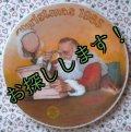 sold Norman Rockwell, Christmas Plate, 1985 Grandpa Plays Santa