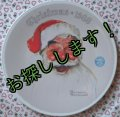 sold Norman Rockwell, Christmas Plate, 1988 Santa Claus