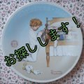 sold Norman Rockwell, Christmas Plate, 1990 A Christmas Player