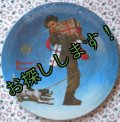 sold Norman Rockwell, Christmas Plate, 1981 Wrapped Up In Christmas