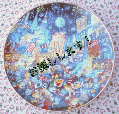 画像1: sold フランクリンミント クリスマスプレート リミテッドエディション  リング・イン・ザ・ミュー・ミレニアム