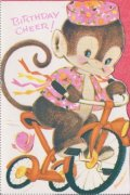 Vintage Monkey Birthday Card