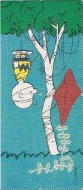 Vintage CharlyBrown Card #1
