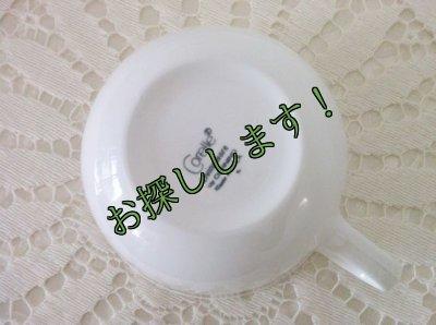 画像2: sold コレール (コーニング社)スプリングブロッサムクレイジーデイジー 強化磁器カップ