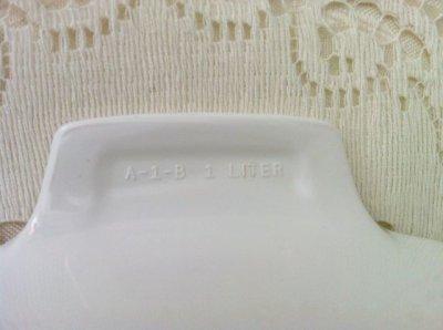 画像5: コーニングウエア 花柄 超耐熱ガラス食器パイロセラム ソースパン 1リットル