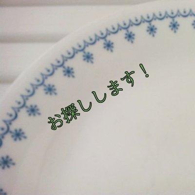 画像2: sold コレール (コーニング社)ブルーガーランド・スノーフレーク サラダプレート