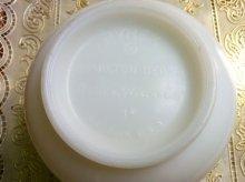 他の写真1: Pyrex, Hamilton Beach, Milk Glass Mixer / Mixing Bowl with Lip  (M)