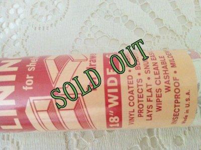 画像5: sold  新品未開封 ビンテージ・インテリア・ライナー ピンクの格子柄