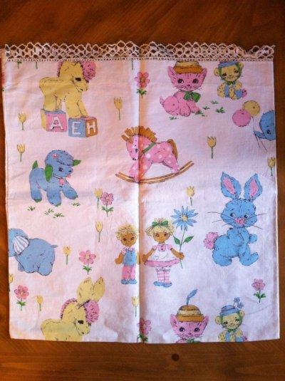 画像1: Vintage Baby Fabric Cover, Lace Edged