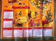 画像3: 【限定奉仕品】1982年版カレンダー 未使用キッチンリネン  (3)