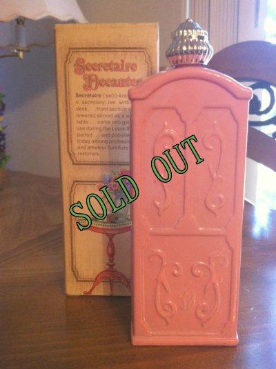 画像3: sold Avon, Pink Glass, Seeretaire Decanter, Brocade (5 fl.oz) with Box with Box