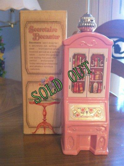 画像1: sold Avon, Pink Glass, Seeretaire Decanter, Brocade (5 fl.oz) with Box with Box
