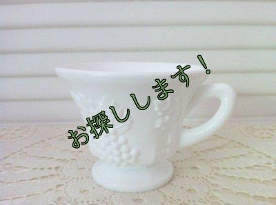 画像1: sold インディアナグラス ミルクグラス ハーベストグレープ スナックセット用カップ