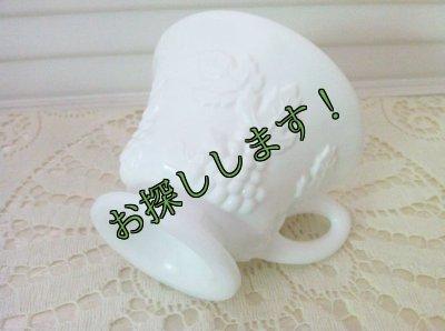 画像3: sold インディアナグラス ミルクグラス ハーベストグレープ スナックセット用カップ