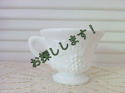 画像2: sold インディアナグラス ミルクグラス ハーベストグレープ スナックセット用カップ