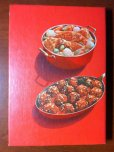 画像2: A Campbell Cook Book, Cooking with Soup,1976 (2)