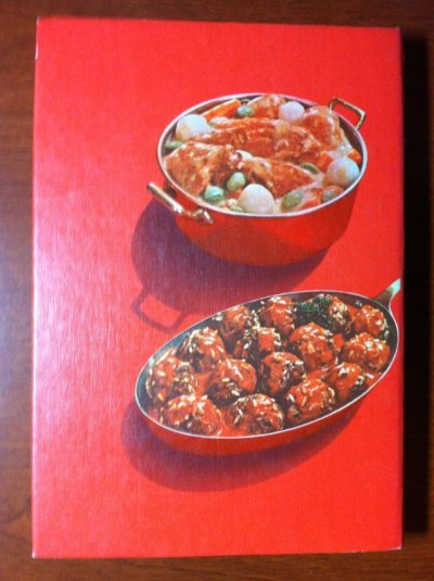 画像2: A Campbell Cook Book, Cooking with Soup,1976