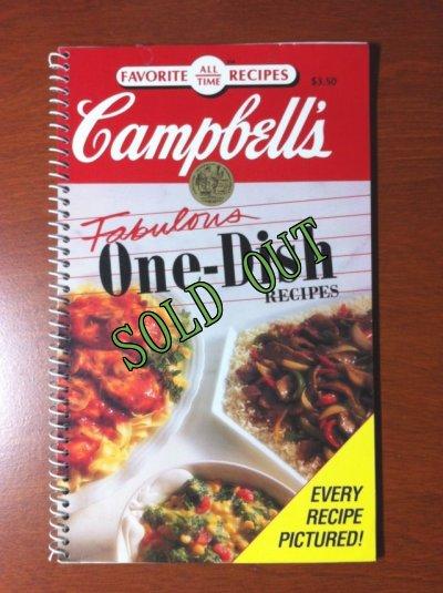 画像1: sold キャンベル びっくりワン・ディッシュ・レシピ