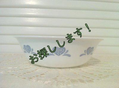 画像1: コレール(コーニング社) ブルーハート スープ/ シリアル・ボウル