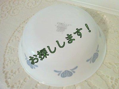 画像3: sold コレール(コーニング社)ブルーハート スープ/ シリアル・ボウル お買い得!
