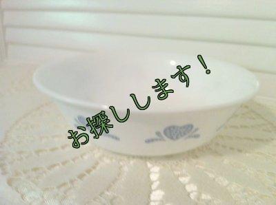 画像2: sold コレール(コーニング社)ブルーハート スープ/ シリアル・ボウル お買い得!