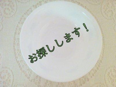 画像4: sold コレール(コーニング社)ブルーハート スープ/ シリアル・ボウル お買い得!