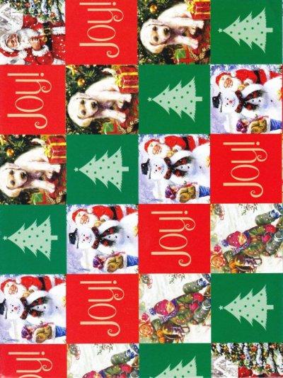 画像1: NWF(National Wildlife Federation) クリスマス 未使用ラッピングペーパー サンタと子犬