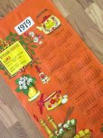 画像1: Vintage New Kitchen Linen, 1979 (1)