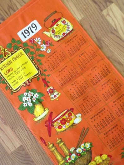 画像1: Vintage New Kitchen Linen, 1979